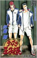 許斐剛/テニスの王子様 37