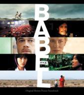 バベル/Babel