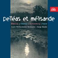 『ペレアスとメリザンド』集(ドビュッシー、シベリウス、シェーンベルク、フォーレ) ボド&チェコ・フィル(2CD)