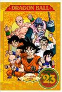 DRAGON BALL #23