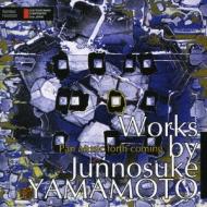 Chamber, Insturmental Works: W.fuchs(Cl)小林美恵(Vn)松山元(P)Etc