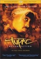 Tupac Resurrection Special Collector`s Edition