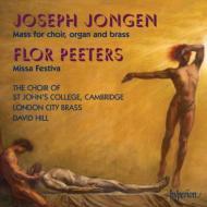 聖体秘蹟のためのミサ曲、慈悲深き主イエスよ、他 ヒル&セント・ジョンズ・カレッジ合唱団