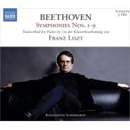 交響曲全集(リスト編曲) シチェルバコフ(5CD)