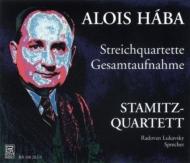 弦楽四重奏曲全集 シュターミッツ四重奏団(4CD)