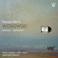 弦楽四重奏曲、ピアノ五重奏曲 Quatuor Debussy Jude(P)