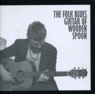 Folk Guitar Blues Of Wooden Spoon