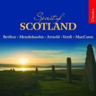 『スピリット・オブ・スコットランド』 ギブソン&スコティッシュ・ナショナル管、他
