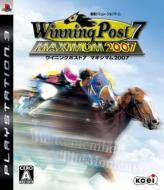 Game Soft (PlayStation 3)/ウイニングポスト 7: Maximum 2007