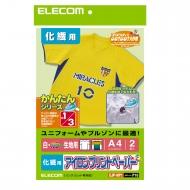Accessories/アイロンプリントペーパー / ナイロン化繊用 / A4 / 2枚