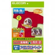 Accessories/アイロンプリントペーパー / 洗濯に強い カラー用 / A4 / 2枚
