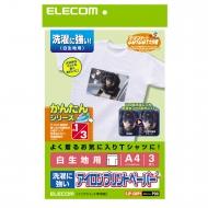 Accessories/アイロンプリントペーパー / 洗濯に強い 白用 / A4 / 3枚