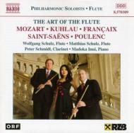 モーツァルト:2台のピアノのためのソナタ、プーランク:フルート・ソナタ、他 W.シュルツ、M.シュルツ(fl)