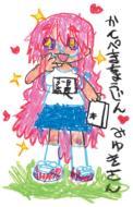 らき☆すた 4