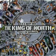 D.D.G BEST MIX THE KING OF NORTH