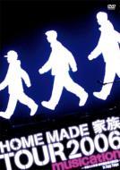Tour 2006`musication`-Heisei 18 Nendo.Shingakki Kazoku Daikangeikai-In Zepp Tokyo