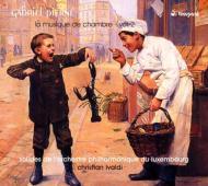 室内楽作品全集 Vol.2 ルクセンブルク・フィルのソリストたち(2CD)