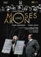『モーゼとアロン』 ニックラー演出、グルントヘーバー、モーザー、ガッティ&ウィーン国立歌劇場管弦楽団&合唱団(2006年 ステレオ)