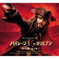 パイレーツ オブ カリビアン / ワールド エンド/Pirates Of The Caribbean / At World's End