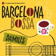 バルセロナ・ボサ -スパニッシュ・カフェ・ミュージック