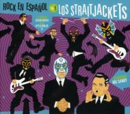 Rock En Espanol: Vol.1