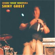 SHINY GHOST(西村茂樹の90年代)