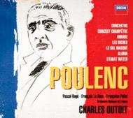 管弦楽作品、協奏曲、合唱作品集 ロジェ、ポレ、他(5CD)