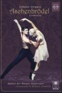 J.シュトラウス:バレエ『シンデレラ』 ウィーン国立歌劇場バレエ