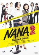 Nana 2 Standard Edition