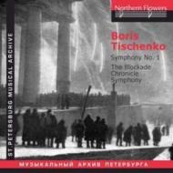 Sym.1: Serov / Blockade Chronicle Symphony: Chistyakov / Leningrad Po