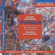 Virineya: Chernushenko / St Petersburg State Kapella O & Cho