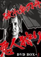 破れ傘刀舟: 悪人狩り: 1