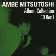 AMBE MITSUTOSHI Album Collection CD Box 1