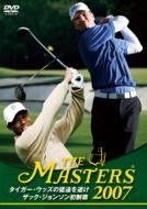 THE MASTERS 2007