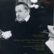 力と光の波のように、他 ケーゲル&ライプツィヒ放送交響楽団