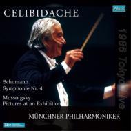 ムソルグスキー:『展覧会の絵』、シューマン:交響曲第4番、他 チェリビダッケ&ミュンヘン・フィル(1986年東京ライヴ)