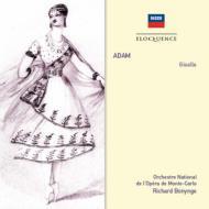 『ジゼル』全曲 ボニング&モンテカルロ国立歌劇場管弦楽団(2CD)