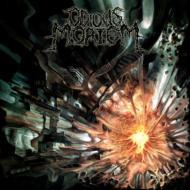 Cryptic Implosion