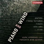 ピアノと木管のための作品集(プーランク、フランセ、ダンディ、他) V.アシュケナージ、レイキャヴィク木管五重奏団