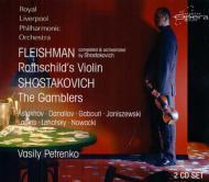 歌劇『ロスチャイルドのヴァイオリン』、他 ペトレンコ&ロイヤル・リヴァプール・フィル、他(2CD)