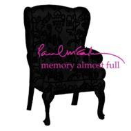 Memory Almost Full: 追憶の彼方に