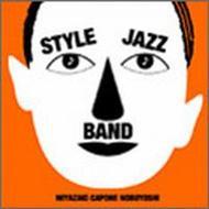 Style Jazz Band