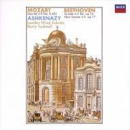 モーツァルト:ピアノと管楽のための五重奏曲、ベートーヴェン:ピアノと管楽のための五重奏曲、他 ヴラディーミル・アシュケナージ、ロンドン管楽合奏団
