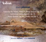 室内楽作品集 ルーベンシュテイン(vn)ウズィエル(p)シャロン四重奏団(2CD)