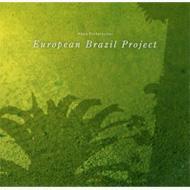 European Brazil Project