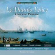 『幸福なダウニア』 グリエルモ&ジョルダーノ音楽院コレギウム・ムジクム