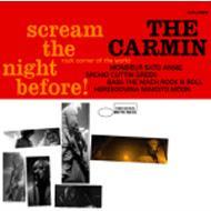 Scream the Night Before!