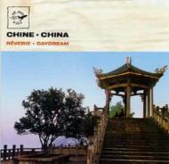 China: Daydream