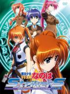 ローチケHMVアニメ/魔法少女リリカルなのはstrikers: Vol.3
