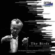 スヴェトラーノフ/『鳥』(ラヴェル、レスピーギ、ストラヴィンスキー) スヴェトラーノフ&ロシア国立交響楽団